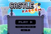 Играть Замок Кабум онлайн флеш игра для детей