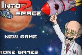 Играть Вперед в космос 2 онлайн флеш игра для детей