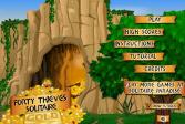 Играть Али Баба и 40 разбойников онлайн флеш игра для детей