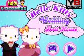 Играть Свадебный кукольный дом Хелло Китти (Hello Kitty) онлайн флеш игра для детей