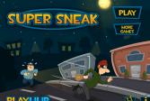 Играть Супер Грабитель онлайн флеш игра для детей