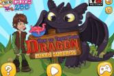 Играть Как приручить дракона мультфильм 2019 - Готовим обед онлайн флеш игра для детей