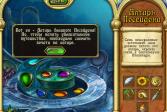 Играть Зов Звездных Ворот Атлантиды онлайн флеш игра для детей