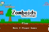 Играть Апокалипсис Зомбодис - выжить среди зомби онлайн флеш игра для детей