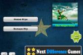 Играть Найти отличия на двух картинках - Волшебство (сложная) онлайн флеш игра для детей
