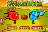 Играть Защита сокровищ. Огонь и Вода онлайн флеш игра для детей