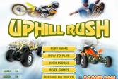 Играть Порыв вверх онлайн флеш игра для детей