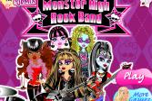 Играть Монстер Хай: Рок концерт онлайн флеш игра для детей
