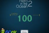 Играть Герой в океане онлайн флеш игра для детей