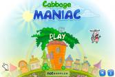 Играть Капустный маньяк онлайн флеш игра для детей