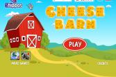 Играть Сырный сарай онлайн флеш игра для детей