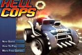 Играть Настоящие полицейские онлайн флеш игра для детей