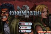 Играть Коммандо 2 онлайн флеш игра для детей