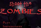 Играть Стреляй по зомби онлайн флеш игра для детей