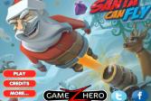 Играть Полет Санты онлайн флеш игра для детей