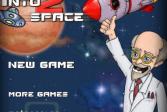 Играть В космосе 2 онлайн флеш игра для детей