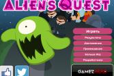 Играть Спасение маленького инопланетянина онлайн флеш игра для детей