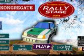Играть Интернациональное ралли: Этап 2014 онлайн флеш игра для детей