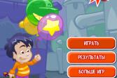 Играть Лопай воздушные шарики онлайн флеш игра для детей