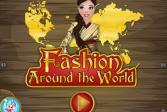 Играть Мода в мире онлайн флеш игра для детей