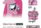 Играть Головоломка с пони онлайн флеш игра для детей