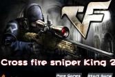 Играть Перекрестный Огонь: Король Снайпер 2 онлайн флеш игра для детей