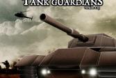 Играть Танк стражей онлайн флеш игра для детей