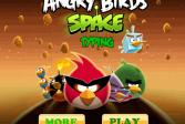 Играть Злые Птицы Космический Тур онлайн флеш игра для детей