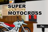 Играть Супер мотокросс онлайн флеш игра для детей