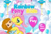 Играть Заезд на пони онлайн флеш игра для детей