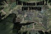 Играть Вторая мировая война: Снайпер онлайн флеш игра для детей