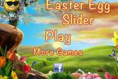 Играть Пасхальные ряды онлайн флеш игра для детей