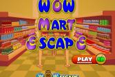 Играть Побег из магазина онлайн флеш игра для детей