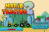 Играть Марио на тракторе 2 онлайн флеш игра для детей