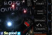 Играть Побег робота онлайн флеш игра для детей