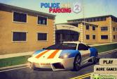 Играть Парковка полицейского автомобиля 2 онлайн флеш игра для детей