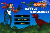 Играть Генератор Рекс: Битва с динозаврами онлайн флеш игра для детей