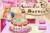 Играть Торт для Барби онлайн флеш игра для детей