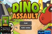 Играть Штурм динозавров онлайн флеш игра для детей