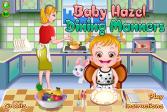 Играть Малышка Хейзел: Время обедать онлайн флеш игра для детей