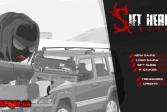 Играть Мировые Охотники за головами (головорезы): часть 4 онлайн флеш игра для детей
