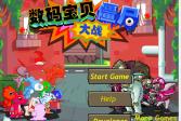Играть Цифрове детки против зомби онлайн флеш игра для детей