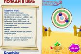 Играть Смешарики: Попади в цель онлайн флеш игра для детей