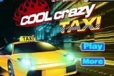 Играть Клевое сумасшедшее такси онлайн флеш игра для детей