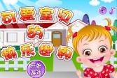 Играть Счастливый день Хейзел онлайн флеш игра для детей