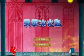 Играть Огонь и вода 7: Кот огонь и кошка вода онлайн флеш игра для детей