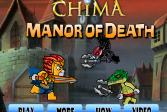 Играть Легенда о Чиме: Урожай смерти онлайн флеш игра для детей