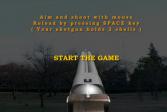 Играть Стрельба по тарелкам онлайн флеш игра для детей