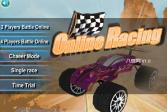 Играть Онлайн гонки онлайн флеш игра для детей
