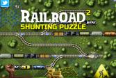 Играть Маневры на железной дороге 2 онлайн флеш игра для детей